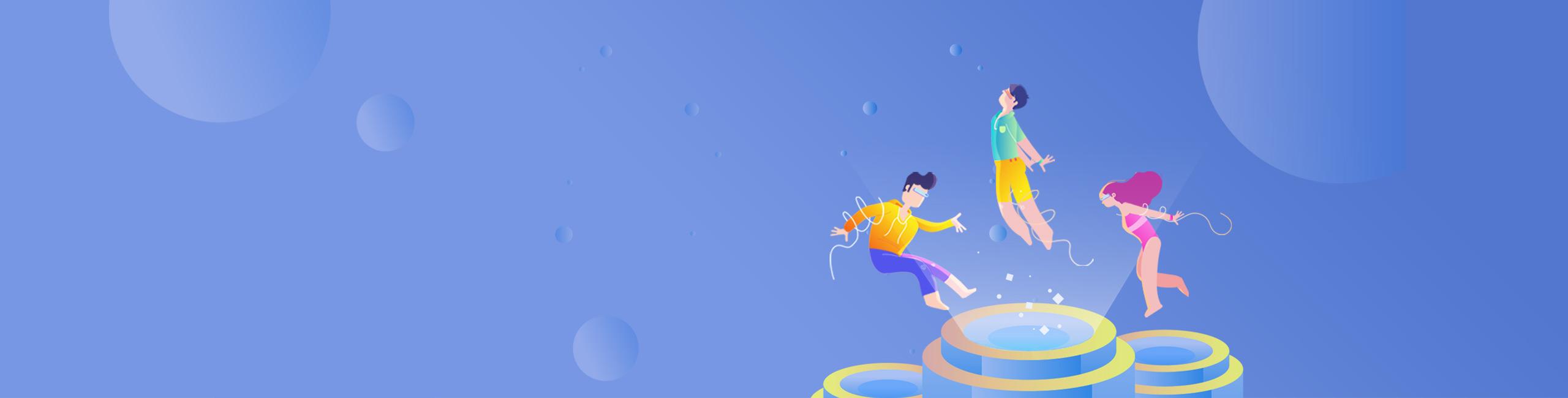 【微认可】积分管理banner图